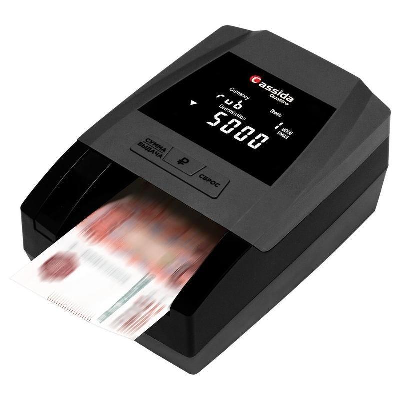 Детектор банкнот автоматический Cassida Quattro V