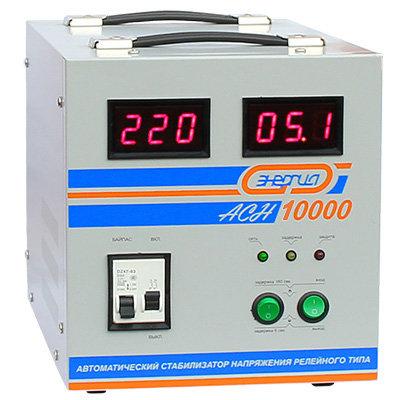 Стабилизатор напряжения Энергия АСН-10 000