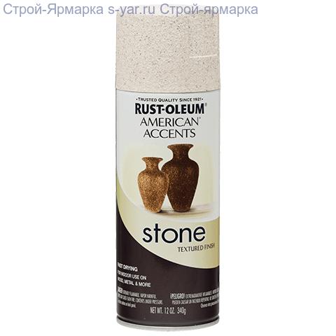 Аэрозольная краска American Accents с эффектом природного камня Stone Spray Paint травертин