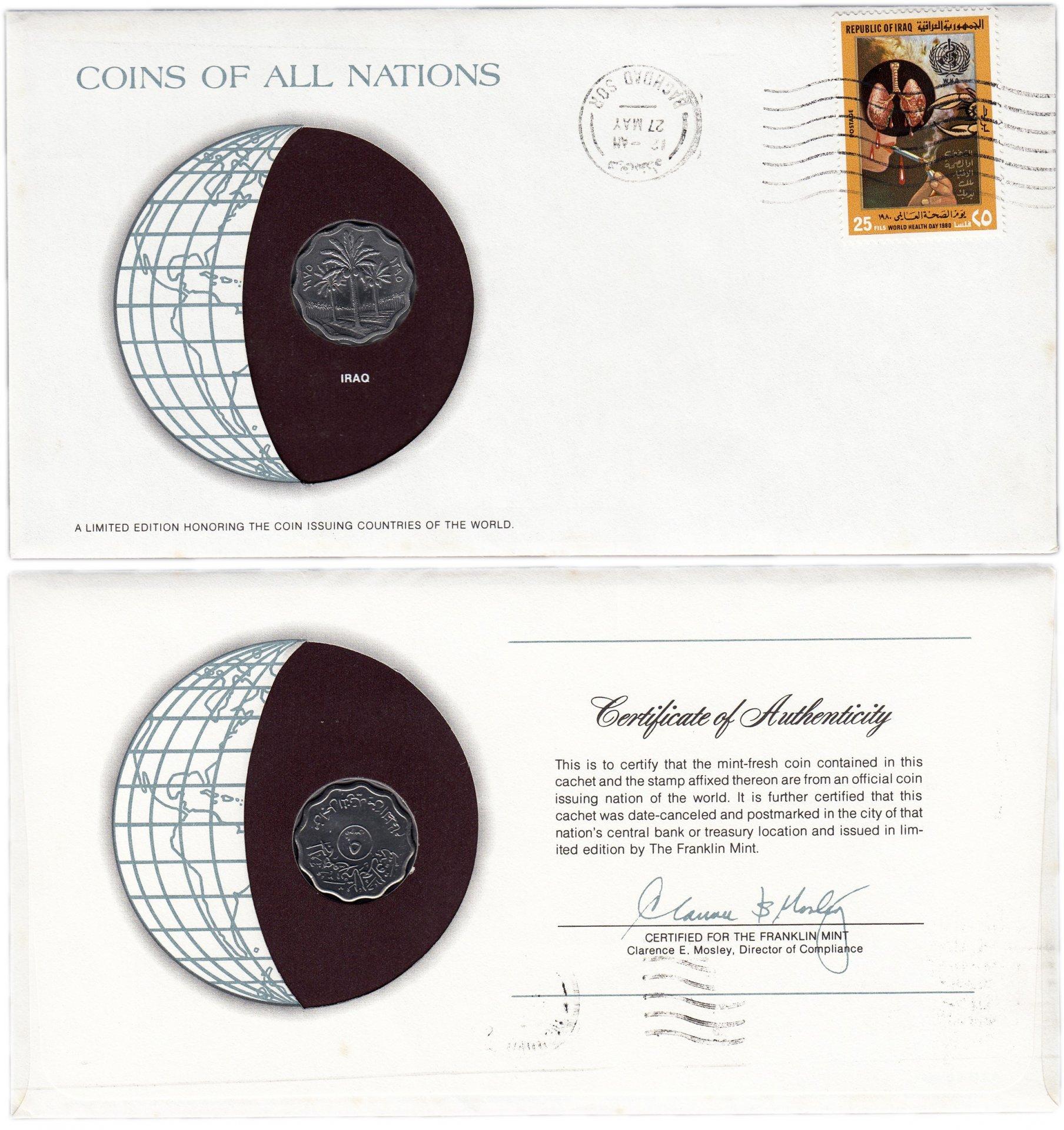 Серия «Монеты всех стран мира» - Ирак 5 филсов (fils) 1975