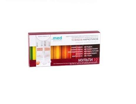 Тест для выявления 10 видов наркотиков Мульти-экспресс ИммуноХром-10-Мульти-Экспресс №1 в моче