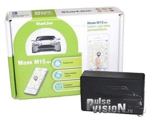 GPS-трекер StarLine M15 ЭКО