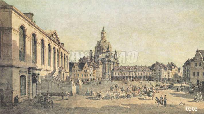 Фреска ОРТО коллекция Архитектура, артикул 0303 Bernardo Bellotto - DerNeumarktzu (3) Сахара