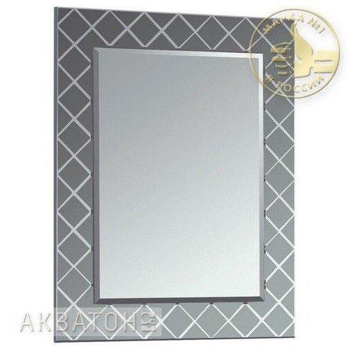 Зеркало Акватон Венеция 1A155302VN010 65 зеркальная рама