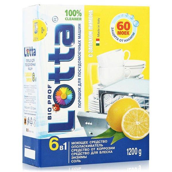 Порошок для посудомоечных машин Lotta 6в1, 1.2 кг, с запахом лимона