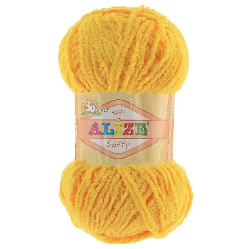 Нитки для вязания ализе цена