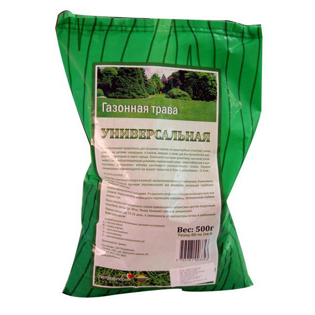 семена трава газонная зелёная лужайка 0,5кг
