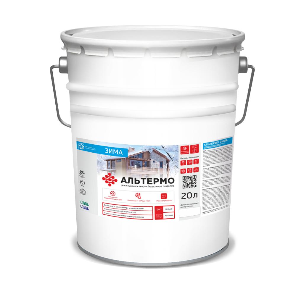 Жидкая теплоизоляция Альтермо Зима (20 литров)