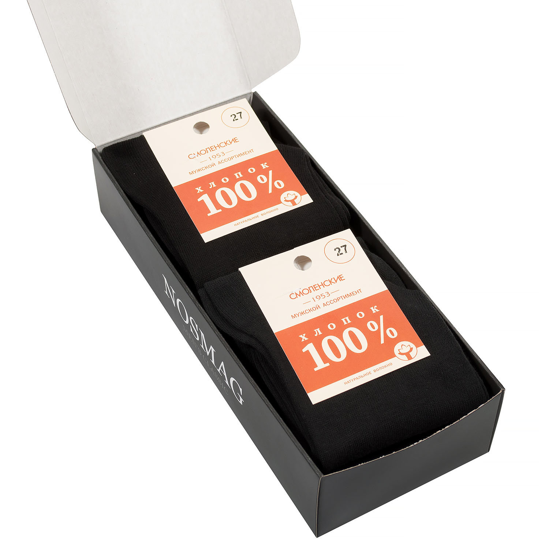 Набор носков из 100% хлопка в винтажном кейсе, 10 пар (смоленская чулочная фабрика) черные