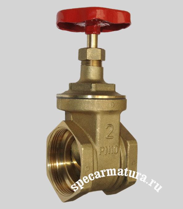 клапан муфтовый запорный 15ч8р2