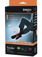 Би Велл / B.Well rehab JW-127 - компрессионные гольфы мужские (2 класс, 23-32 мм рт. ст.), №4, черный цвет