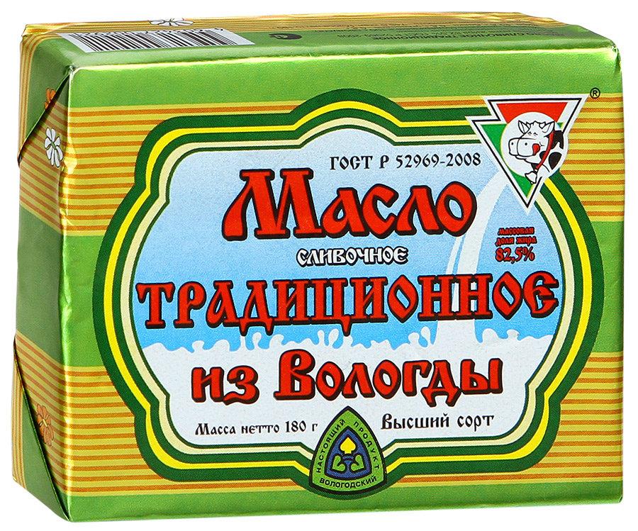 Масло из Вологды Традиционное сливочное 82,5% 180г