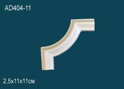 Лепнина Perfect AD404-11 Угловой элемент