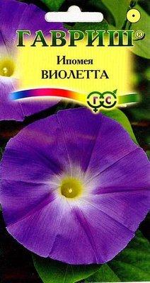 """Семена. Ипомея """"Виолетта"""" (вес: 0,5 г)"""