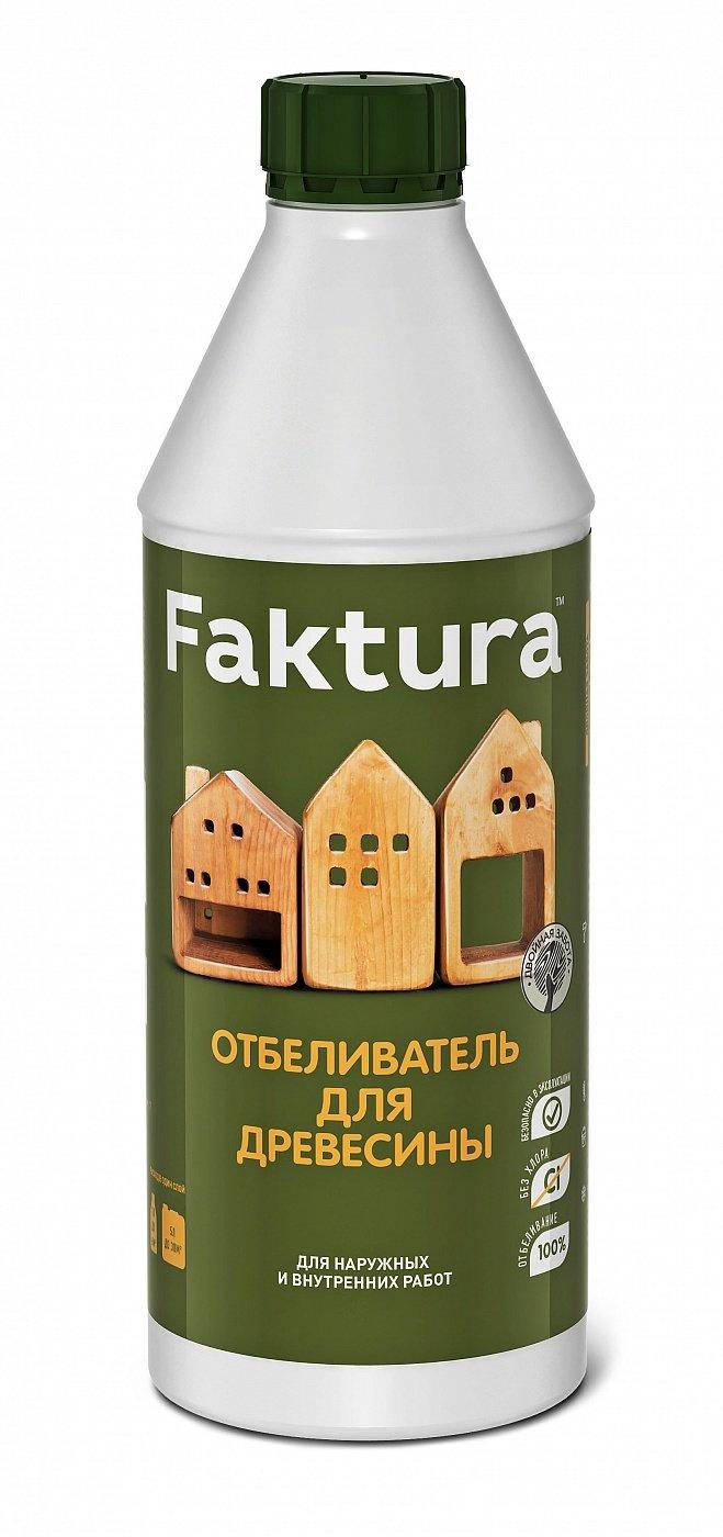FAKTURA отбеливатель для древесины от всех видов биопоражений, для вн/нар. работ (1л)