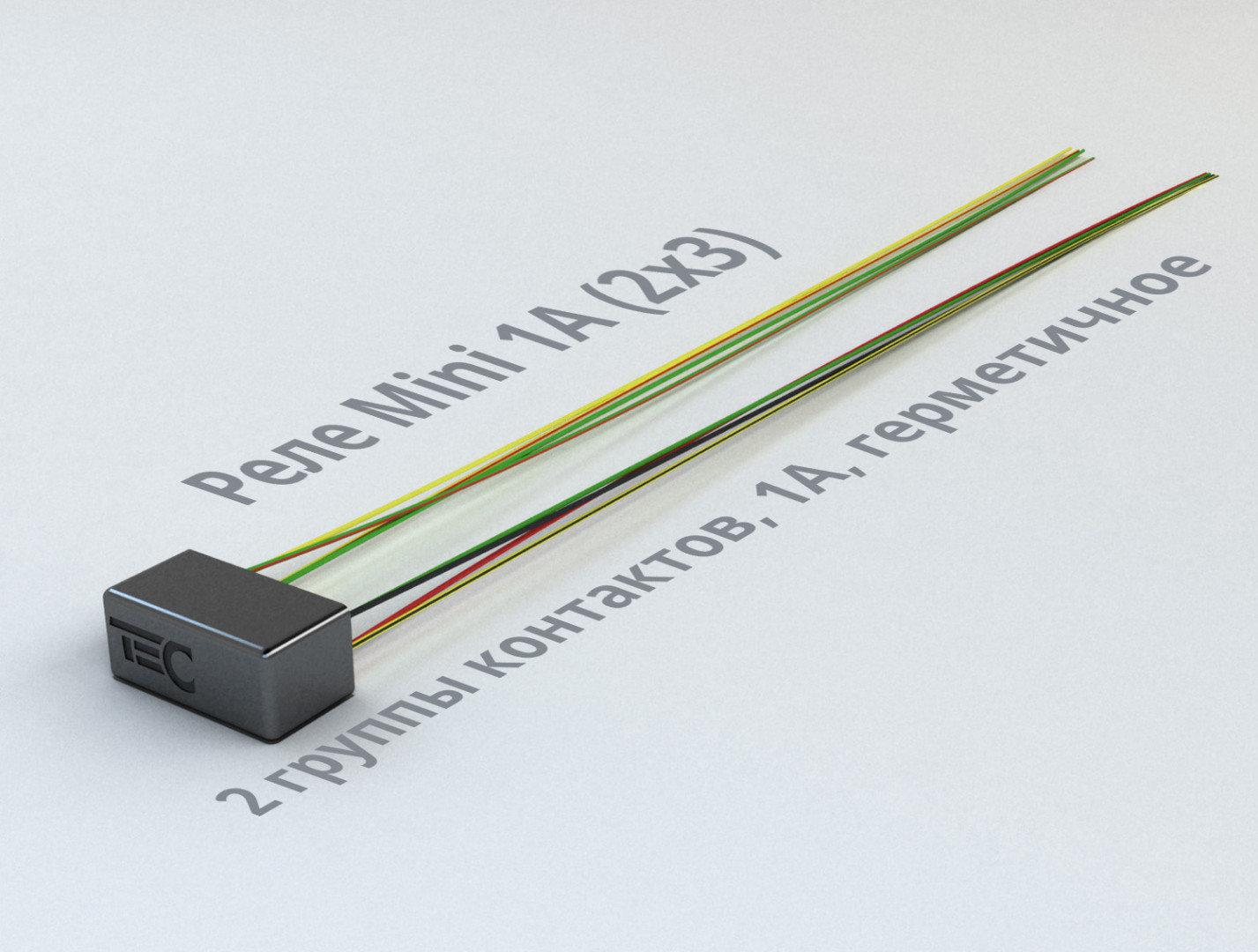 Модуль Prizrak Реле блокировки Mini 1А (2х3)