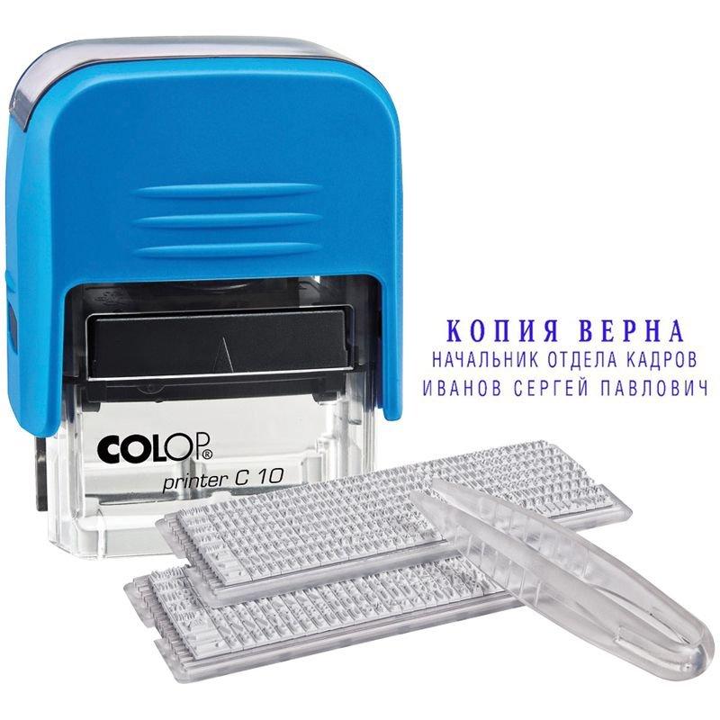 Штамп самонаборный COLOP C20/3-SET 3 стр., 1 касса, пластик, 14x38 мм