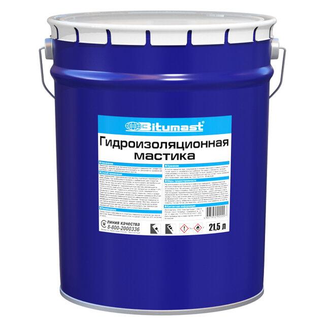 мастика BITUMAST гидроизоляционная 21,5л, арт.ЭК000098915