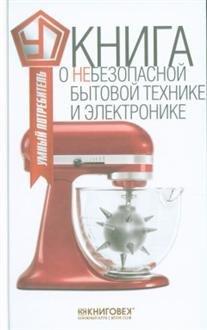 Прохоров Виталий Кириллович