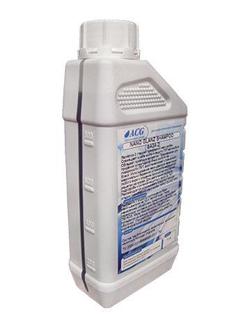 Автошампунь NANO GLANZ SHAMPOO (фаза 2) 1 литр
