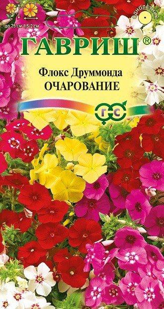 """Семена. Флокс друммонди """"Очарование"""", смесь (вес: 0,05 г)"""