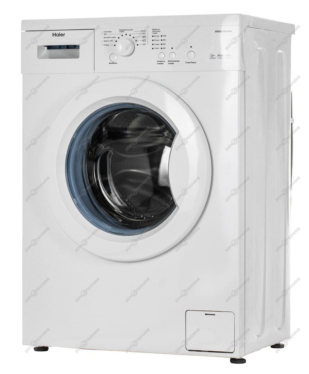 хаер стиральные машины запчасти