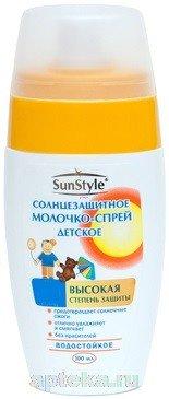 Молочко-спрей солнцезащитное детское spf-30 100мл