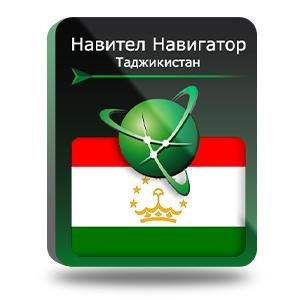 Навител Навигатор с пакетом карт Таджикистан