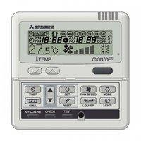 Аксессуары для кондиционеров Mitsubishi Heavy Industries RC-E5