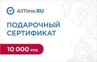 Подарочный сертификат Подарочные сертификаты certificate10000