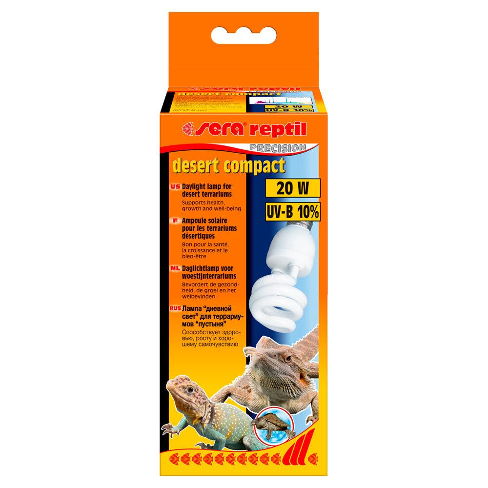 Лампа SERA Reptil Desert Compact UV-B 10% 20w