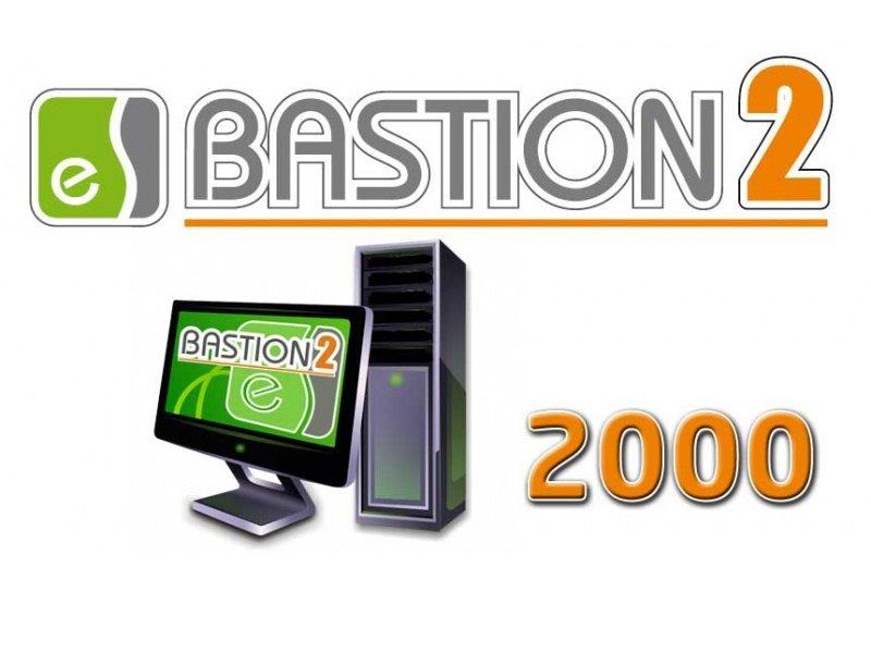 ПАК СКУД ELSYS Бастион-2-Сервер 2000