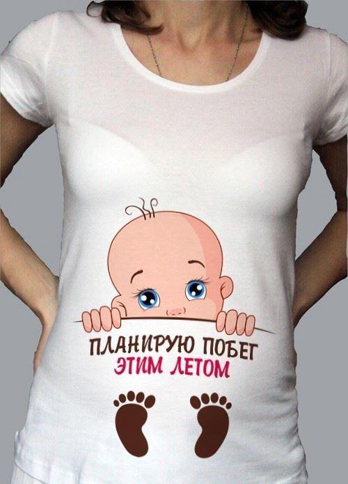 Футболки для беременных купить в Нижневартовске 267accc17a1