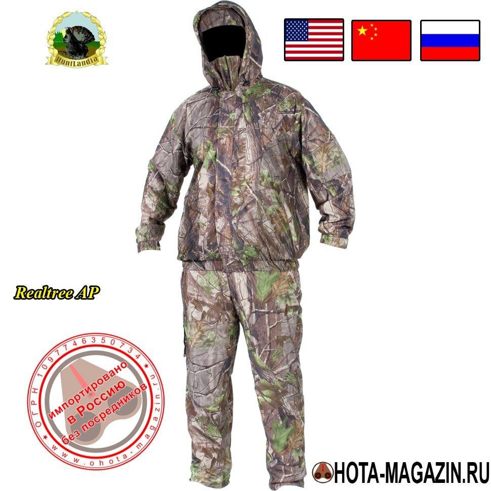 костюм для охоты и рыбалки huntlandia camouflage 3 в