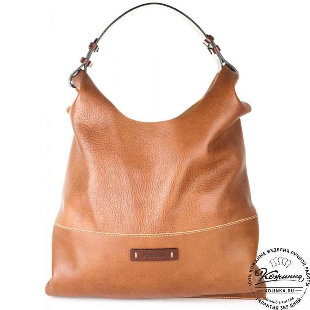 5378248db4b7 Итальянские сумки Эльсинор - купить в Москве по выгодной цене