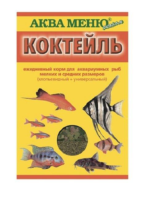 Корм для рыб мелких и средних размеров Аква Меню Эконом коктейль New (15 гр)