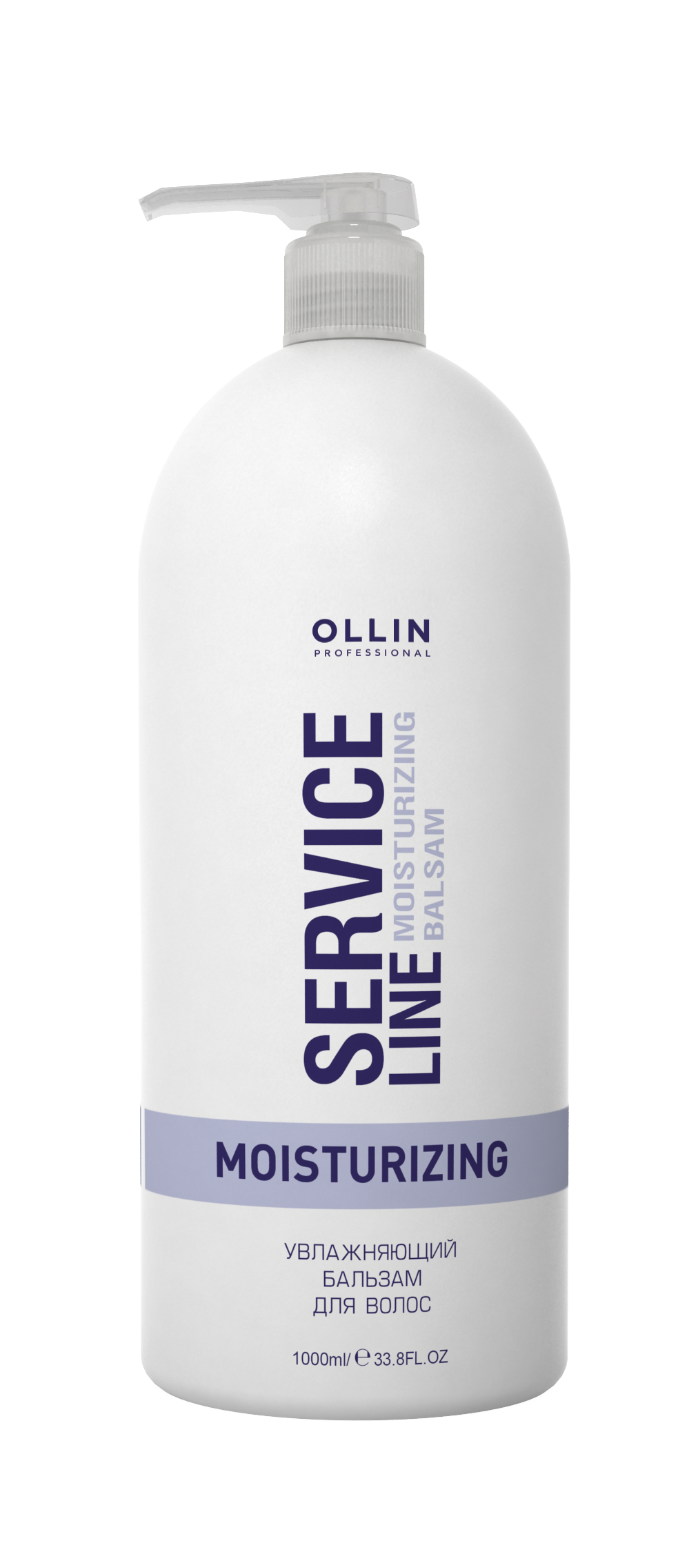 OLLIN PROFESSIONAL Бальзам увлажняющий для волос / Moisturizing balsam 1000 мл
