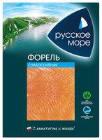 Форель Русское море филе нарезка слабосоленая в/у 120г