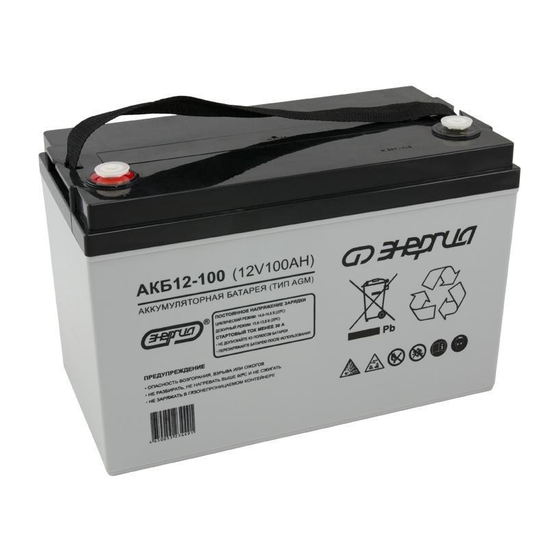 Аккумулятор для ИБП Энергия АКБ 12-100 agm