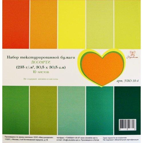 Набор для создания открыток Рукоделие 30.5х30.5 см 25 л.