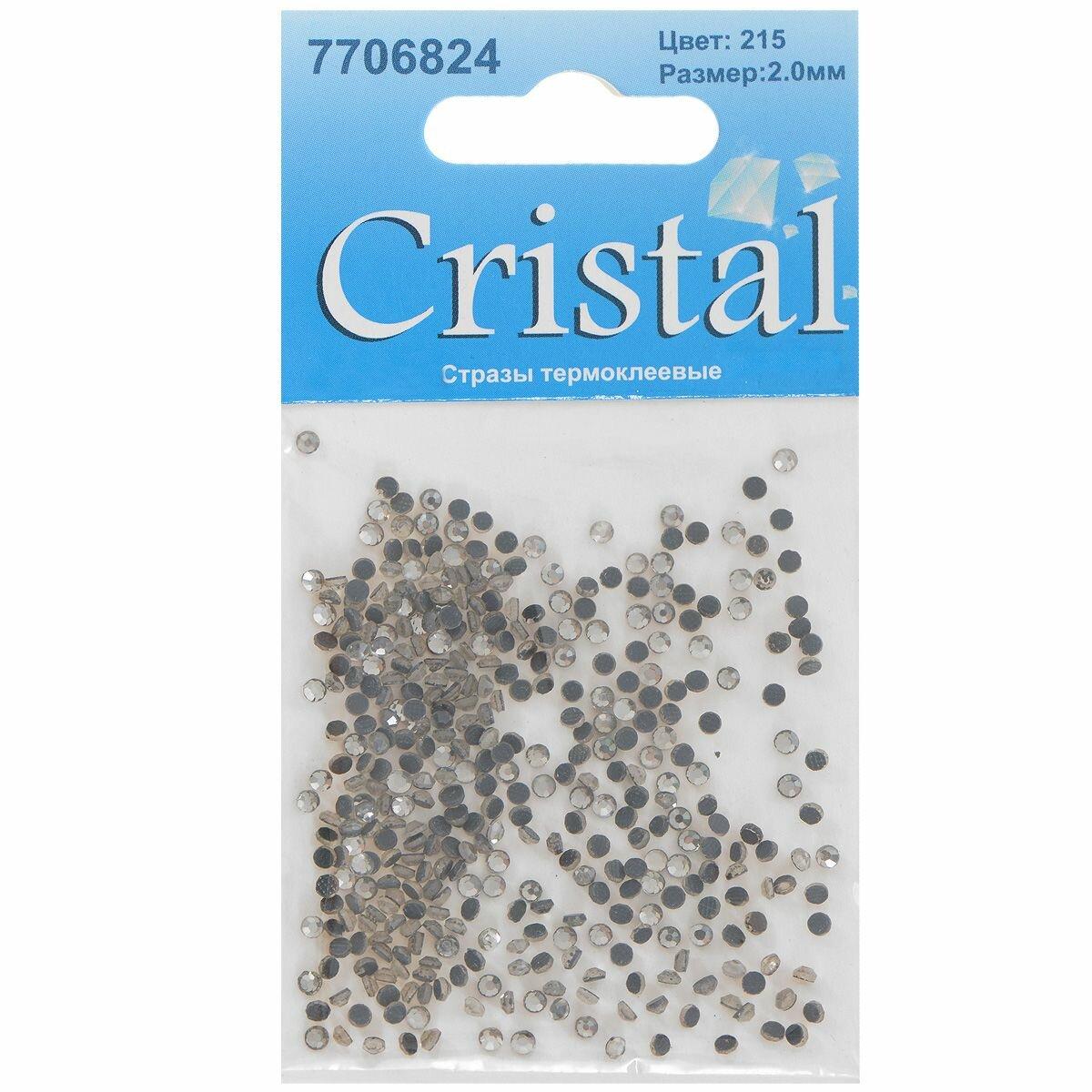 Набор декоративных элементов Cristal