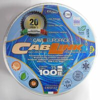 Белые витые кабели для электроники до 10 тысяч рублей