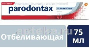 Parodontax зубная паста отбеливающая 75мл