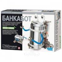 "4M Набор-конструктор ""Банкабот"" 00-03270"