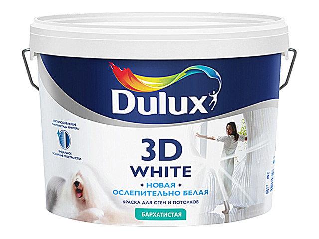 Краска Dulux 5л ослепительно белая матовая