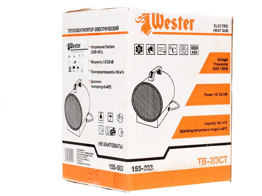 Тепловые пушки электрические Wester TB-2