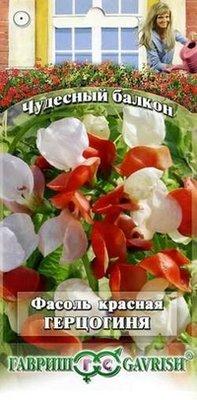 """Семена. Фасоль красная """"Герцогиня"""" (10 пакетов по 5 штук) (количество товаров в комплекте: 10)"""