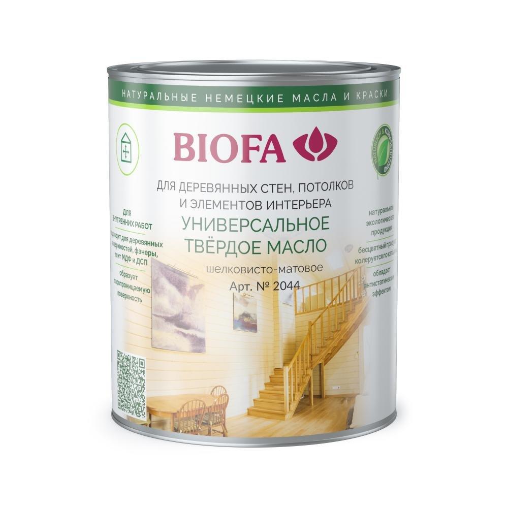 Универсальное твердое масло Биофа 2044 Biofa Бесцветный 0,375л