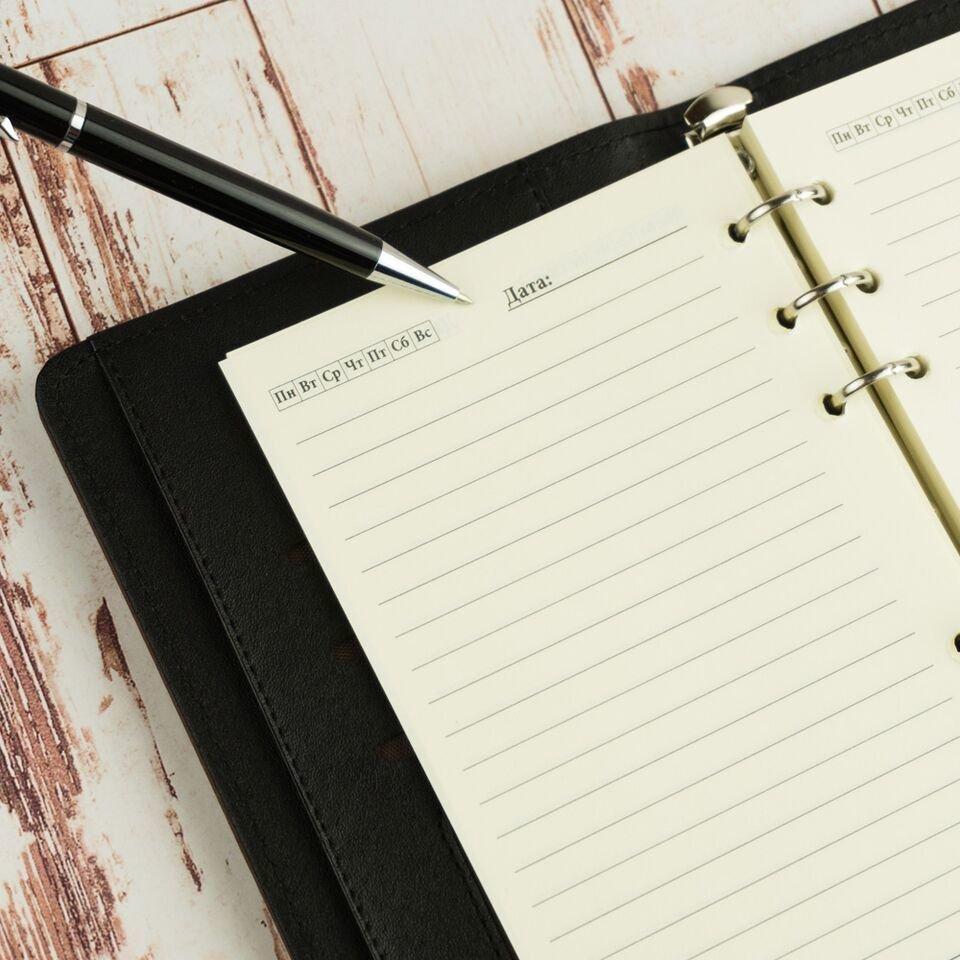 ежедневник и тель книга