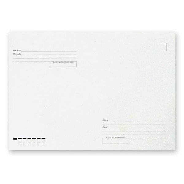 """Конверт почтовый """"Куда-Кому"""", C4 (229x324 мм), белый, без клея (500 штук)"""